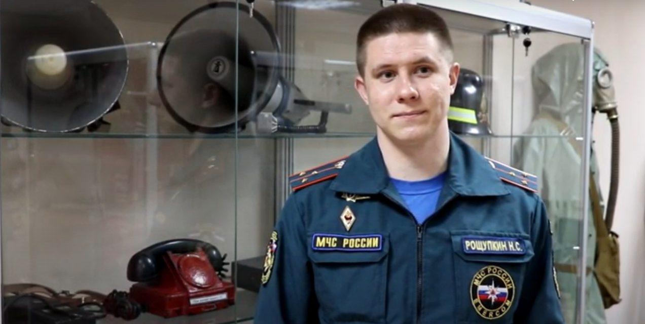 Жителей Тверской области приглашают на онлайн-экскурсию в музей пожарной охраны