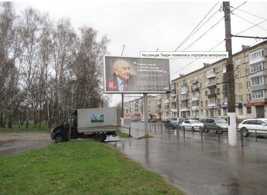 На улицах Твери размещают портреты ветеранов с посланиями