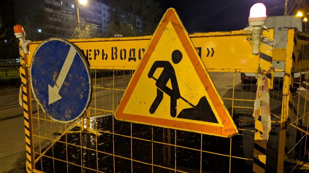 В Твери продлили сроки перекрытия улицы Паши Савельевой