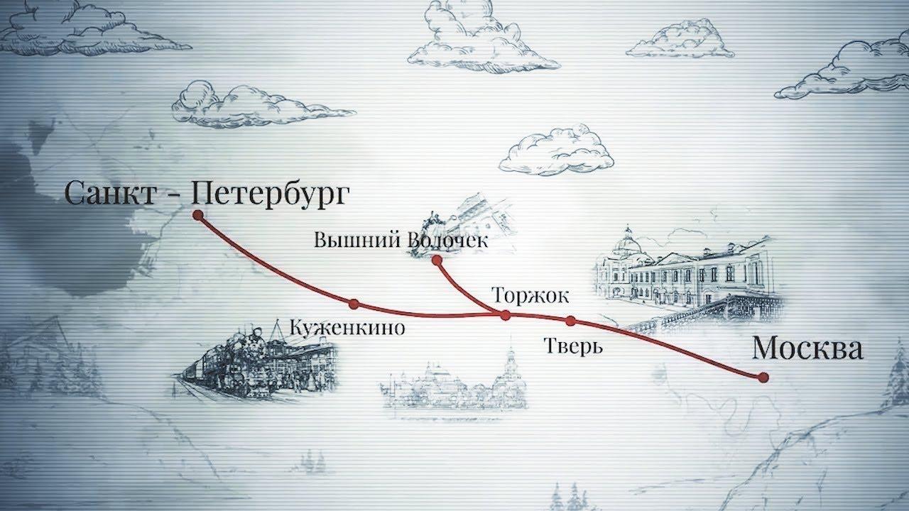 Жителям Твери предлагают узнать больше о маршруте «Государева дорога»
