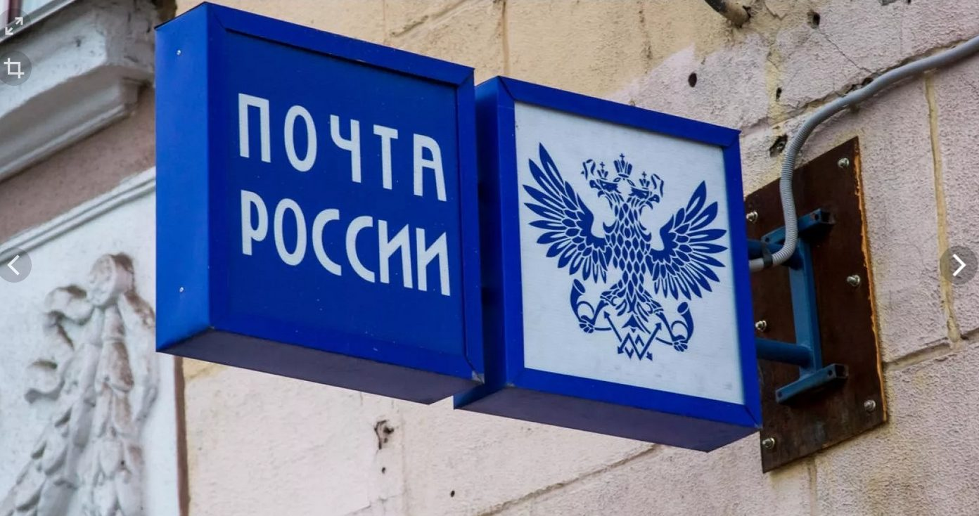 Почта России предлагает жителям Твери перейти на электронные извещения