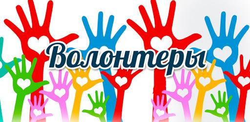 Школьников Тверской области приглашают принять участие во всероссийском конкурсе