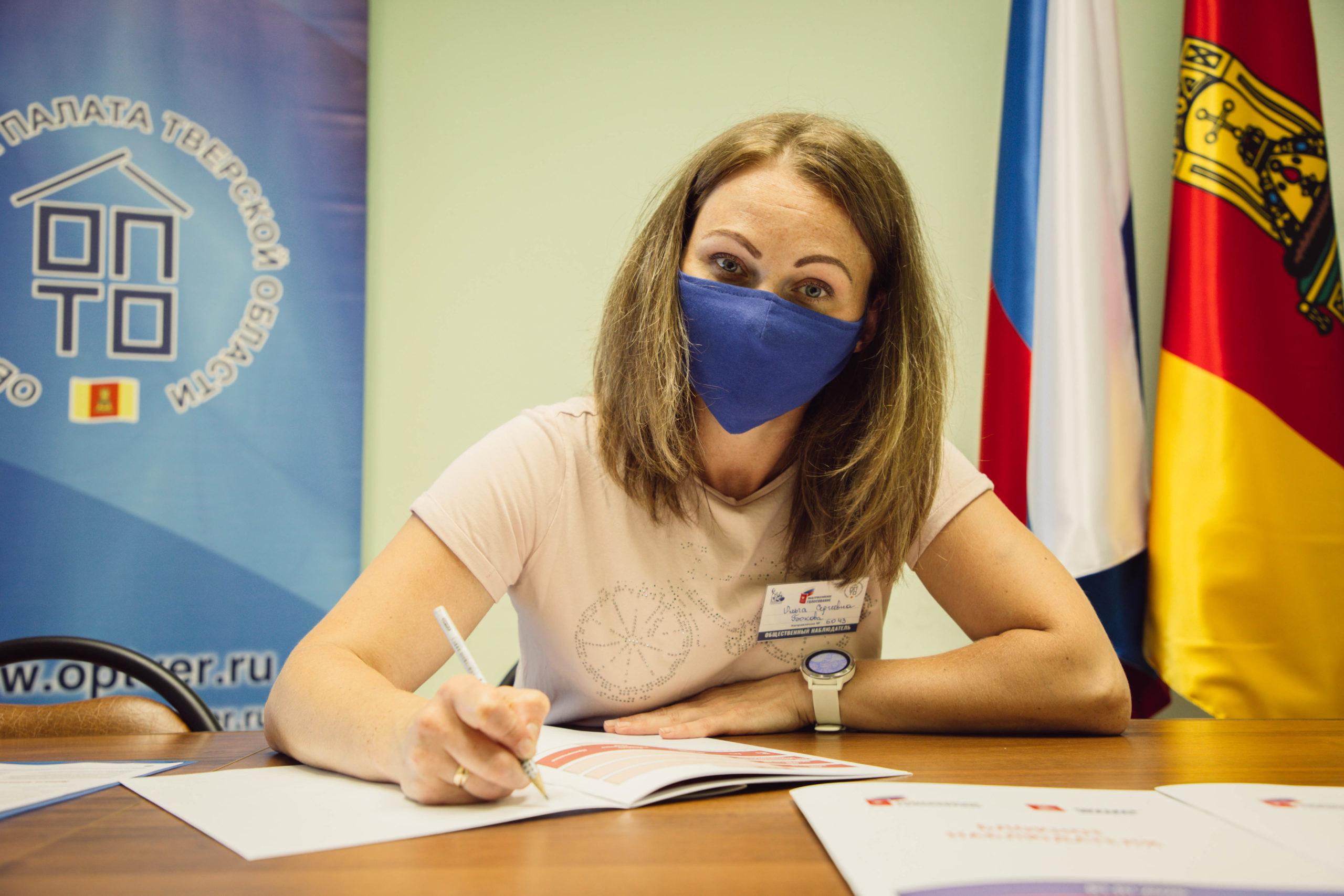 Общественные наблюдатели докладывают о ходе голосования в Тверской области