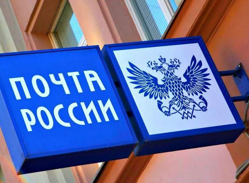 Еще два почтовых отделения в Твери  будут работать без выходных