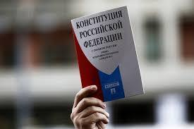Голосовать по поправкам в Конституцию в Тверской области можно будет на 1155 участках