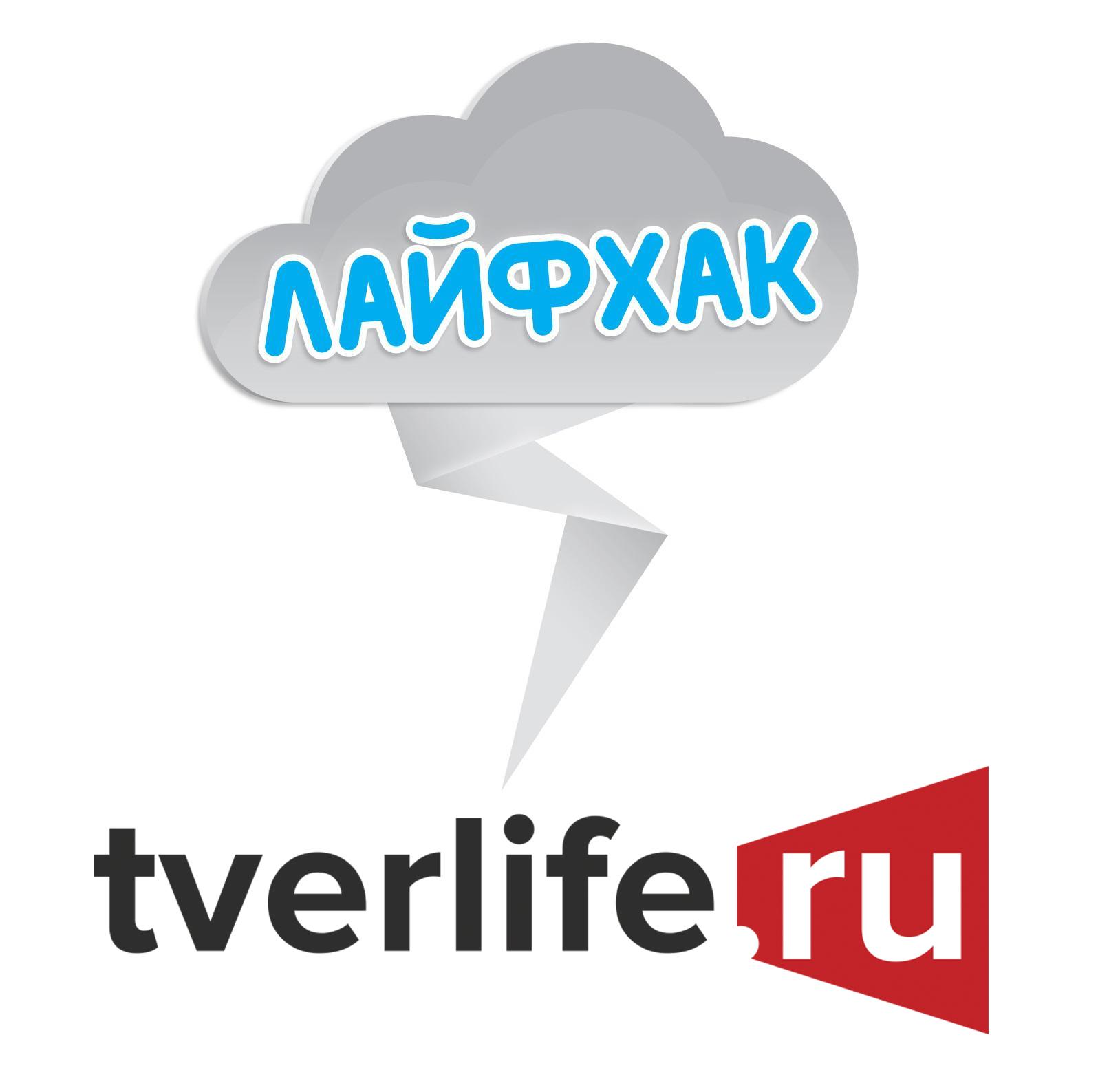Необычные лайфхаки: 7 способов пережить жару в Тверской области