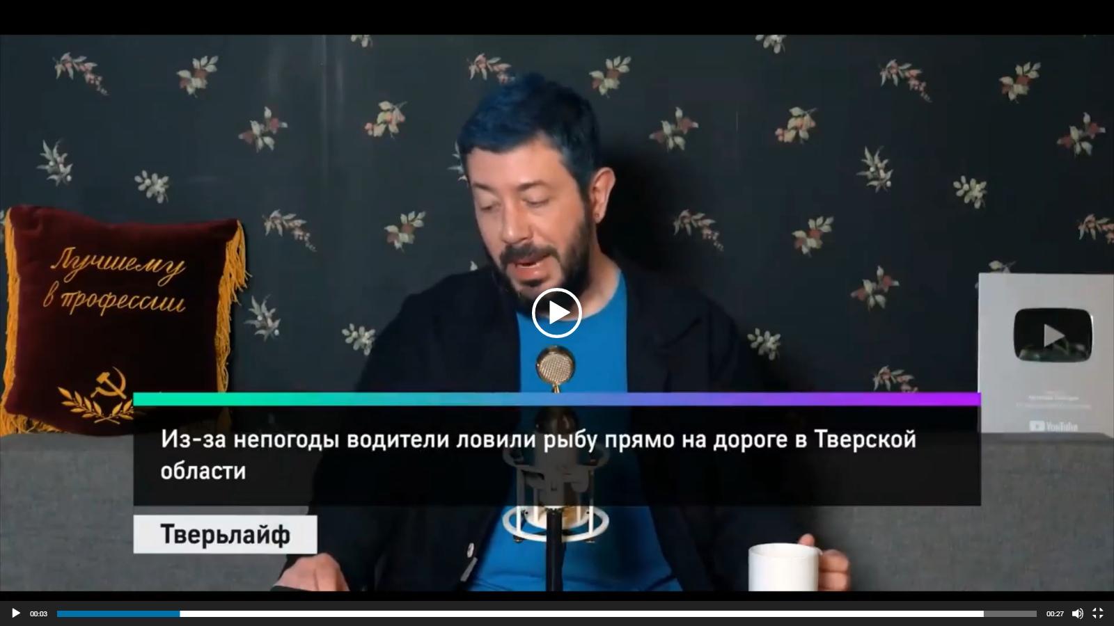 """Блогер Артемий Лебедев оценил новости с сайта """"Тверьлайф"""""""