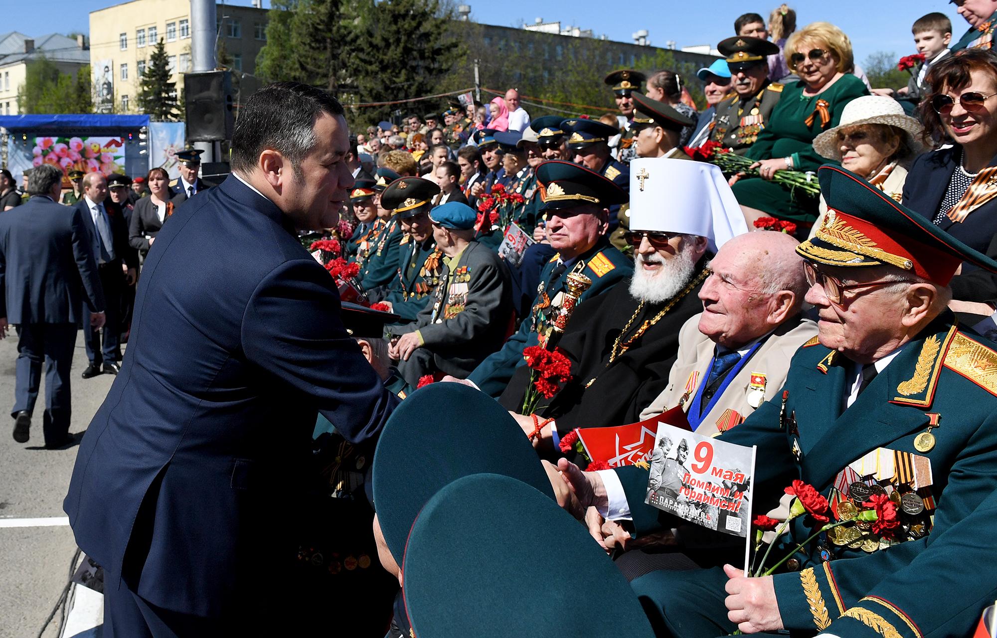 Губернатор рассказал о переносе парада Победы в Тверской области
