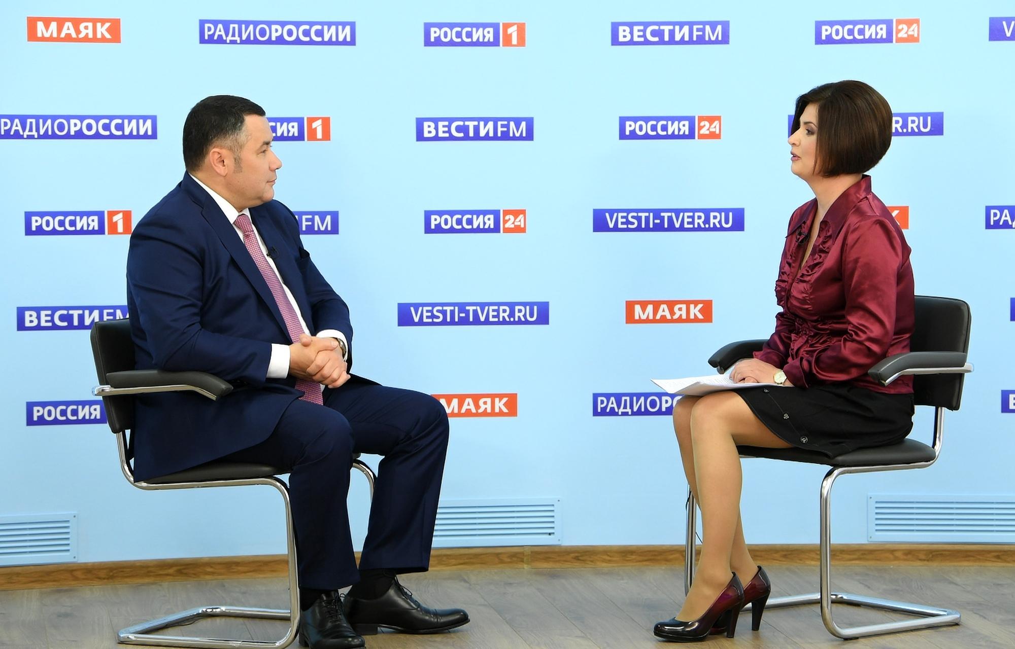 Главные темы: о чём говорил губернатор Тверской области в прямом эфире