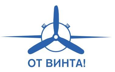 Международныйфестиваль«От Винта!»приглашает к участию жителей Тверской области