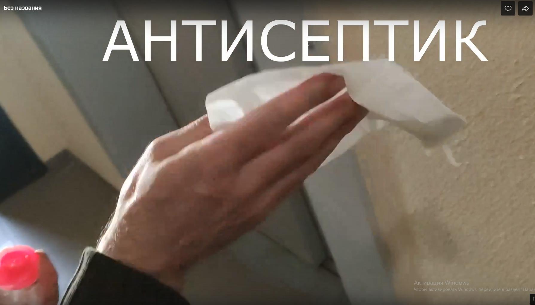 Житель Твери записал видео о дезинфекции в подъезде