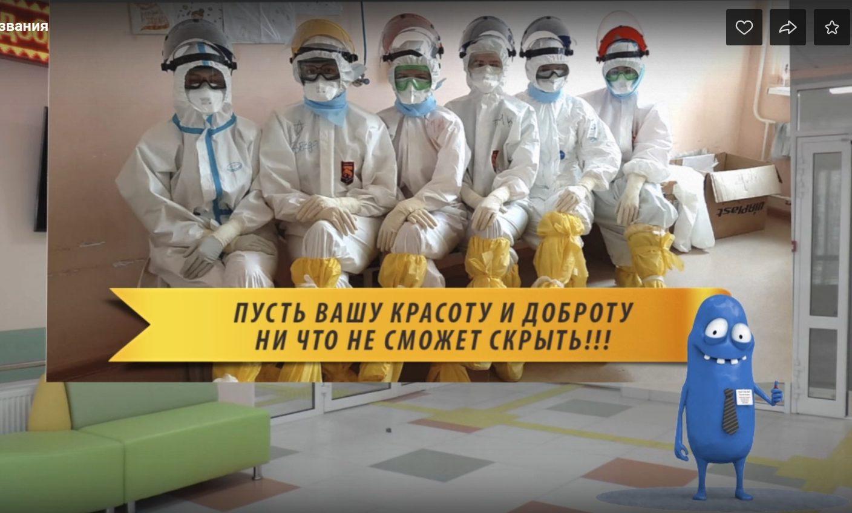 Тверские врачи записали видеопоздравление для коллег к Дню медика