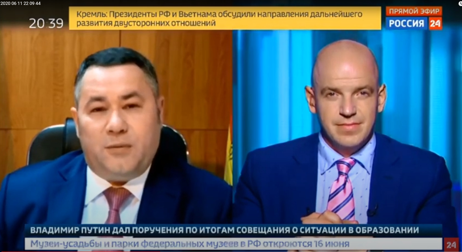 В интервью федеральному каналу Игорь Руденя рассказал о экономическом положении Тверской области