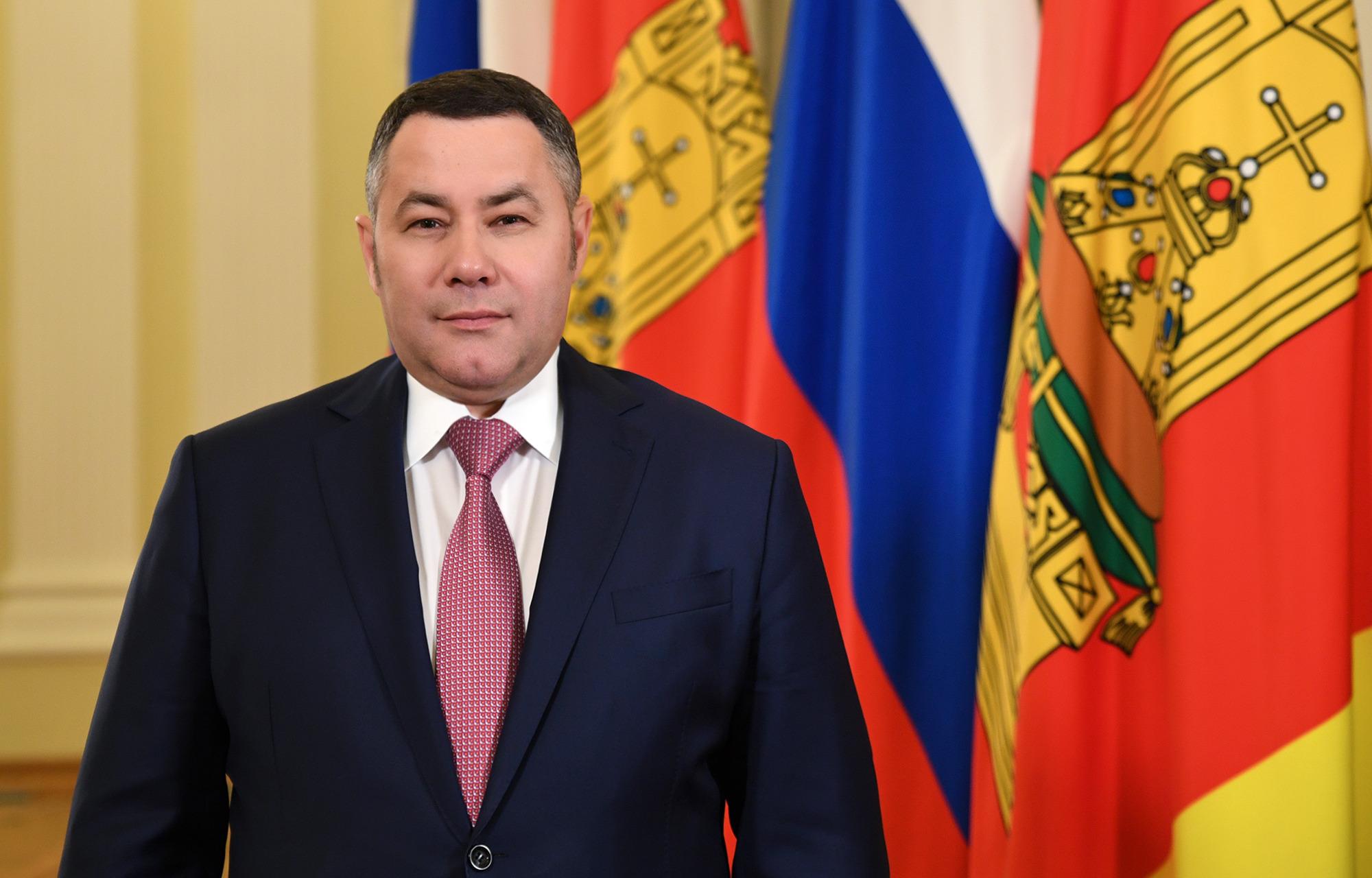 Игорь Руденя поздравил жителей Тверской области с Днем России