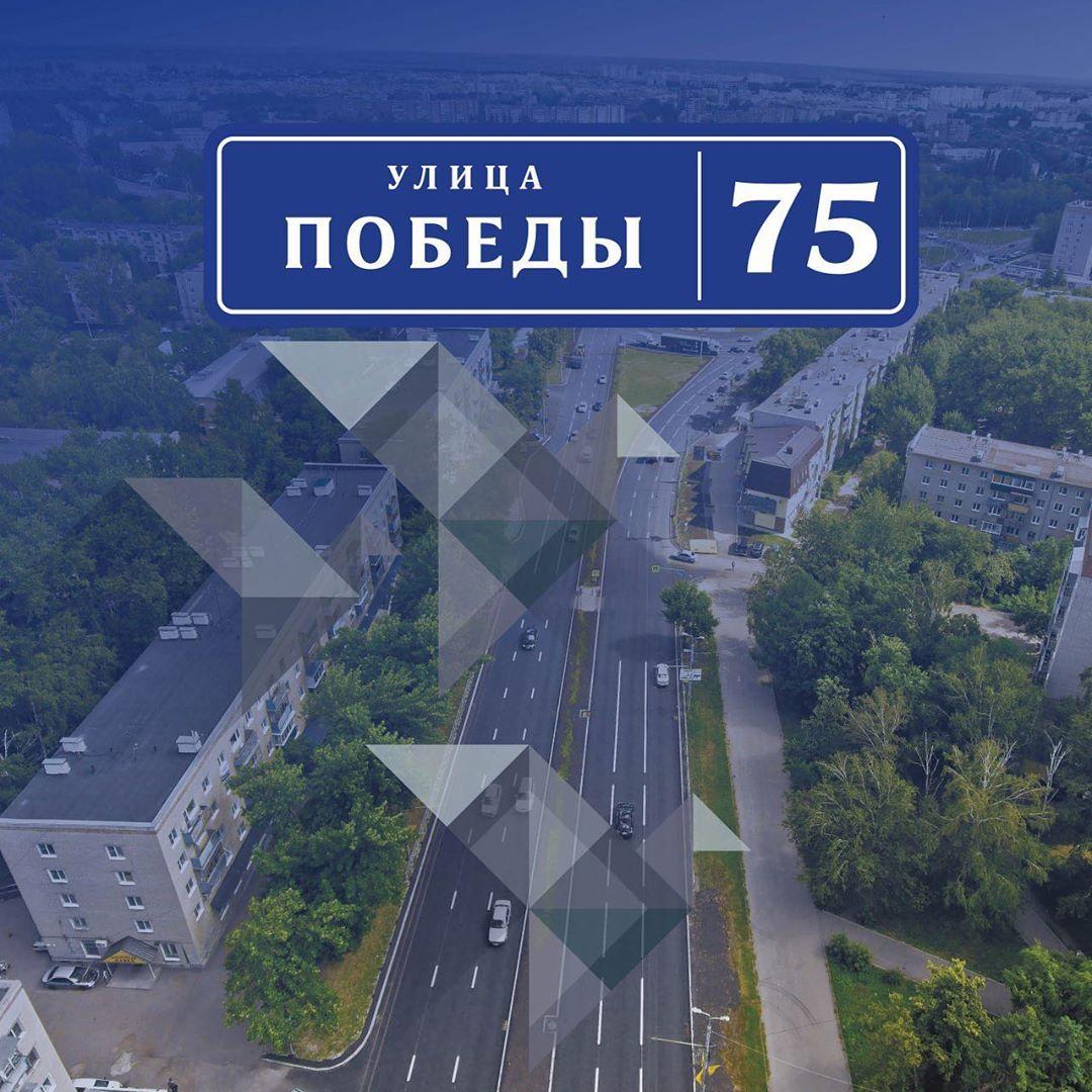 «Улица Победы» в Твери: история знаменитого летчика Михаила Громова