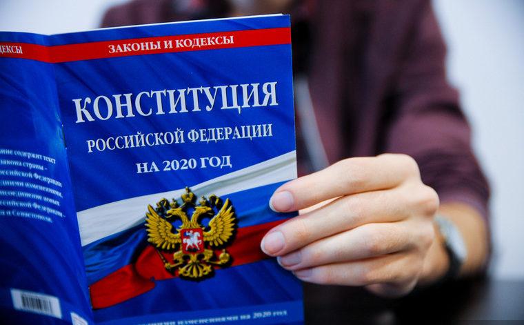 По данным ВЦИОМ 76% россиян одобрили на голосовании обновленную Конституцию