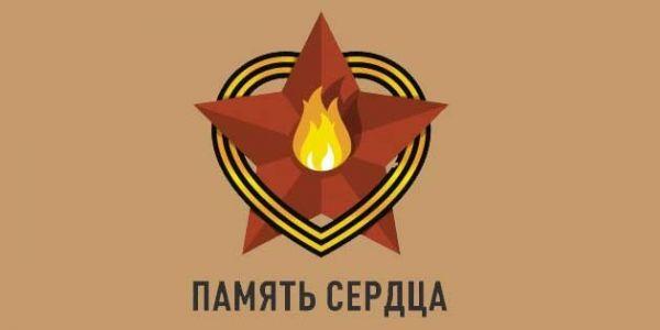 В Тверской области реализуют проект«Память сердца. Село прифронтовое»