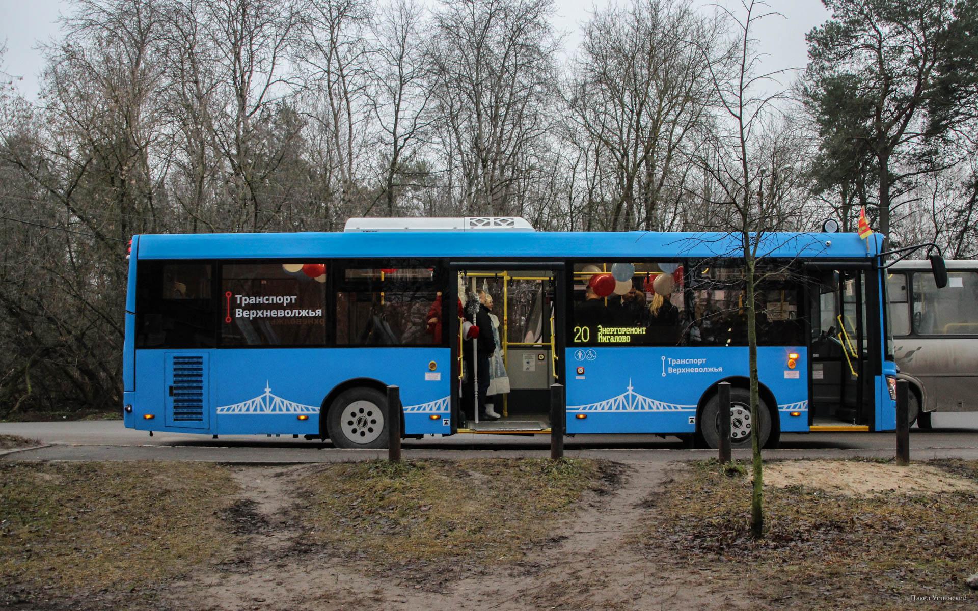 В Тверской области закупят 500 автобусов для районных центров