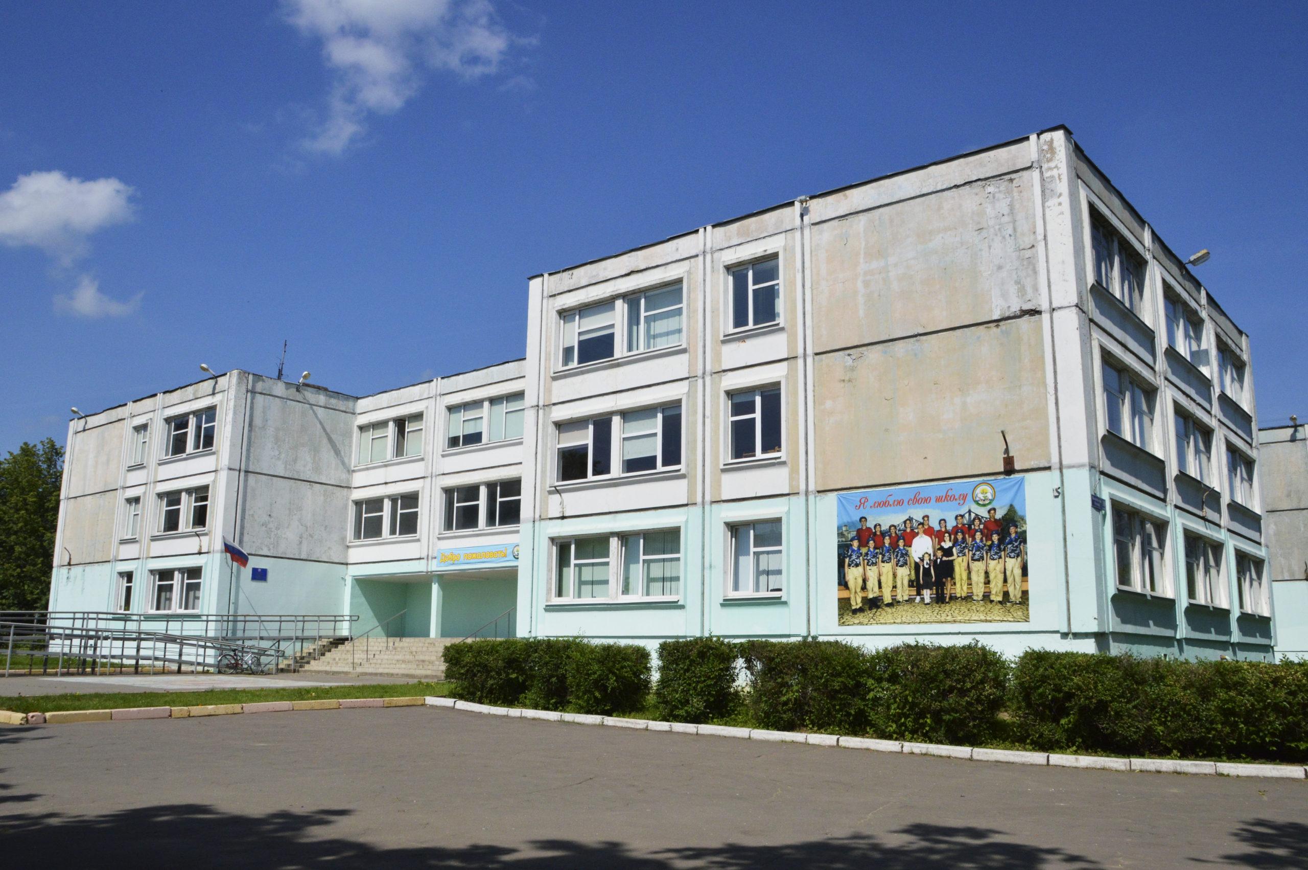 В Твери начался ремонт школ и детских садов