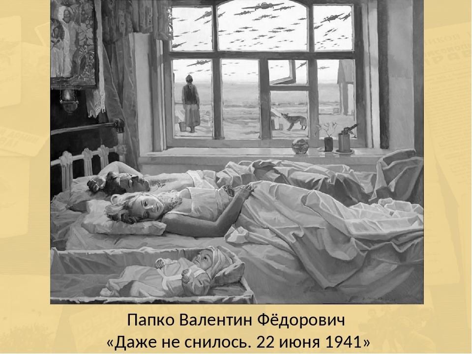 Фильмы, снятые школьниками к 22 июня покажут онлайн в Тверской области