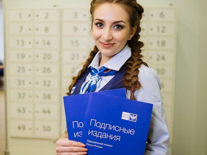 Ко дню защиты детей жители Тверской области могут подарить юным читателям подписку на полезные издания