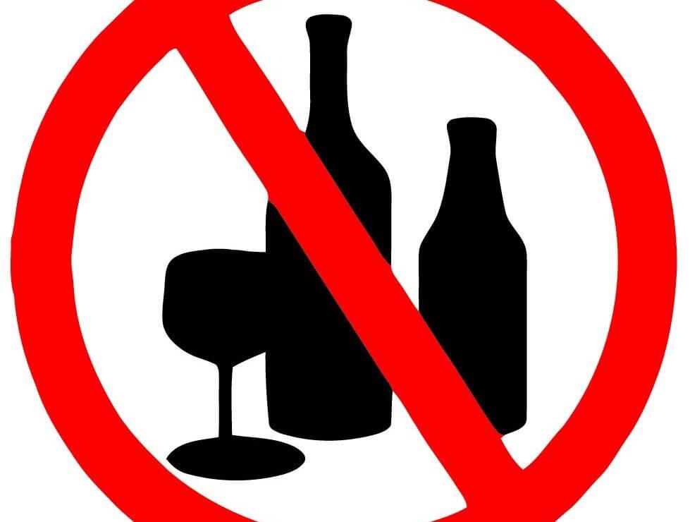 Борьба с пьянством: В Тверской области ограничат продажу алкоголя