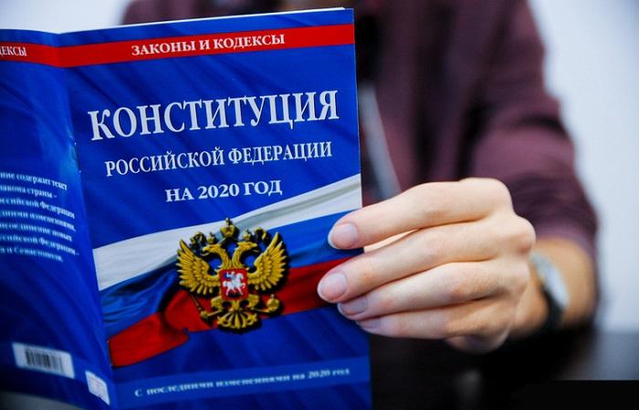 Какие формы голосования будут применяться при голосвании по поправкам в Конституцию?