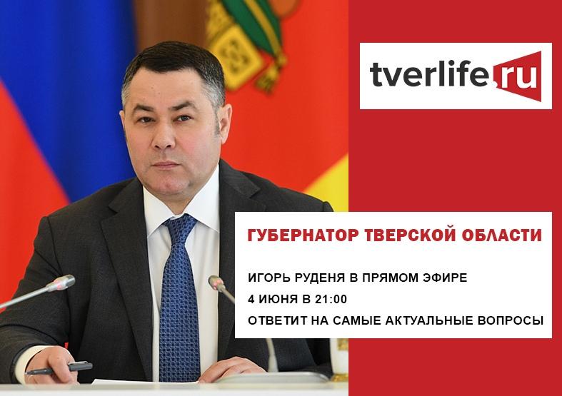 Игорь Руденя в прямом эфире расскажет об испытании нового препарата от коронавируса