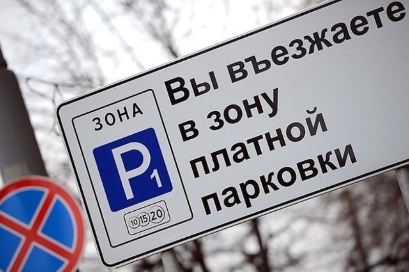 На два дня станут бесплатными парковки в центре Твери