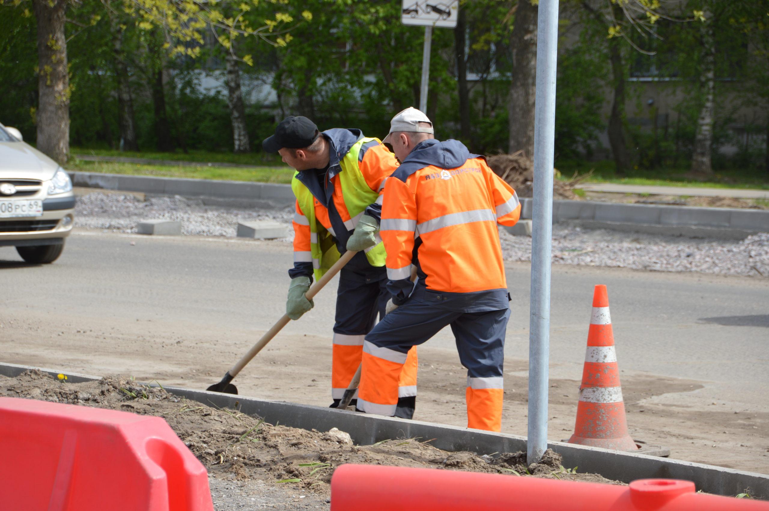 В Твери отремонтируют дороги к 62-м образовательным учреждениям