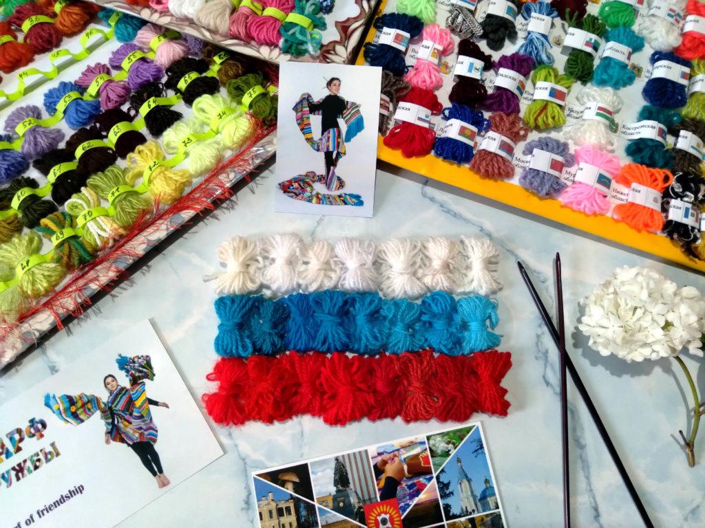 Жителей Тверской области приглашают стать соавторами грандиозной онлайн-мозаики