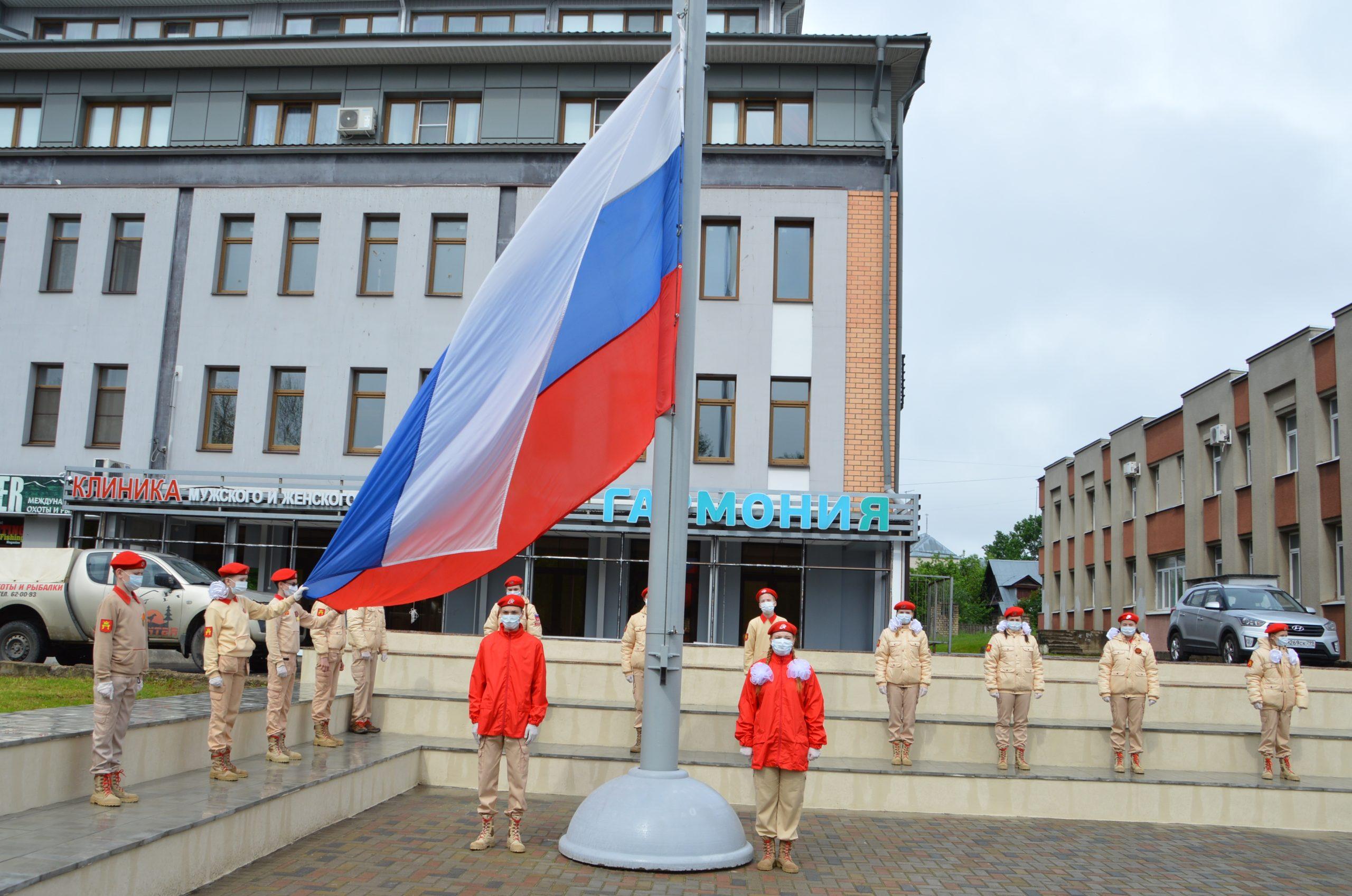 В Тверской области проходят праздничные мероприятия  в честь Дня России