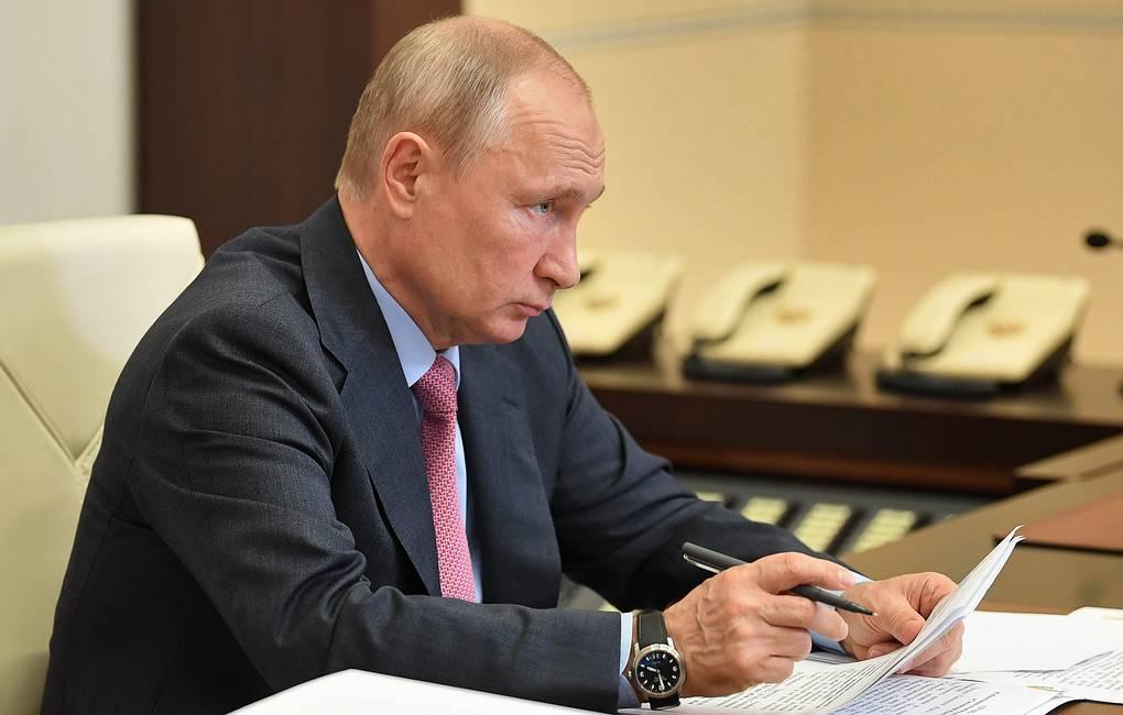 Путин назвал новую дату голосования по поправкам в Конституцию