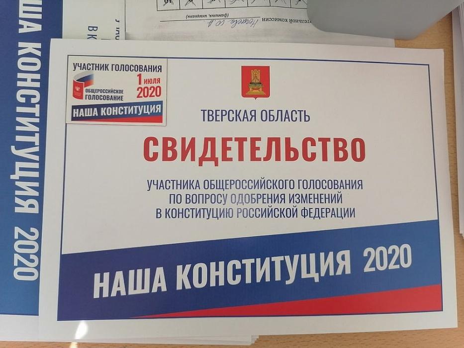 Максим Жирков: Каждый имеет право высказать свое мнение, проголосовать исключительно в соответствии со своими убеждениями
