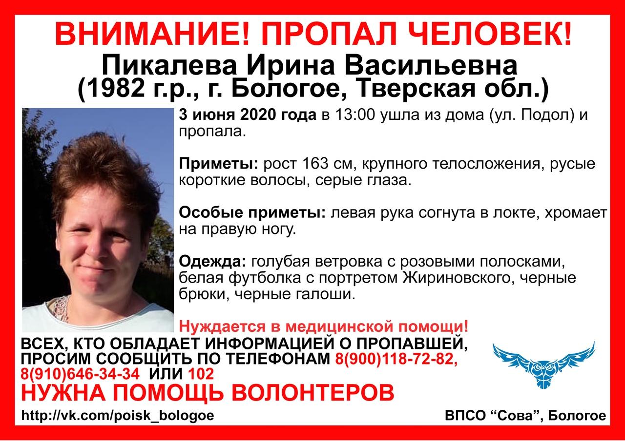 В Тверской области пропала женщина в футболке с портретом Жириновского