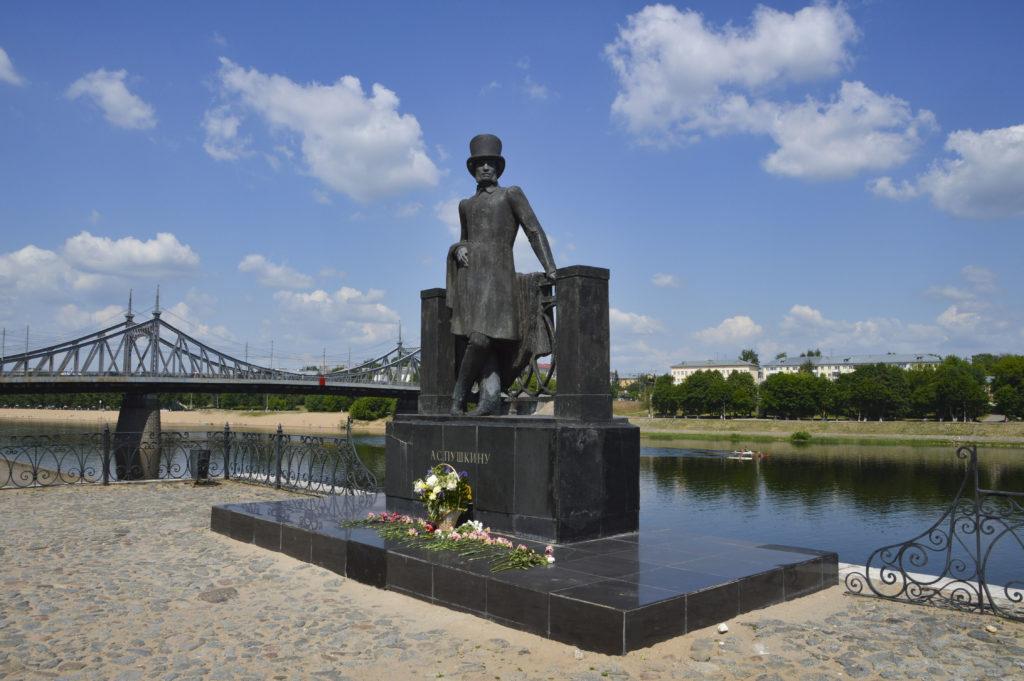 В Твери день рождения Пушкина отметят в  онлайн-формате
