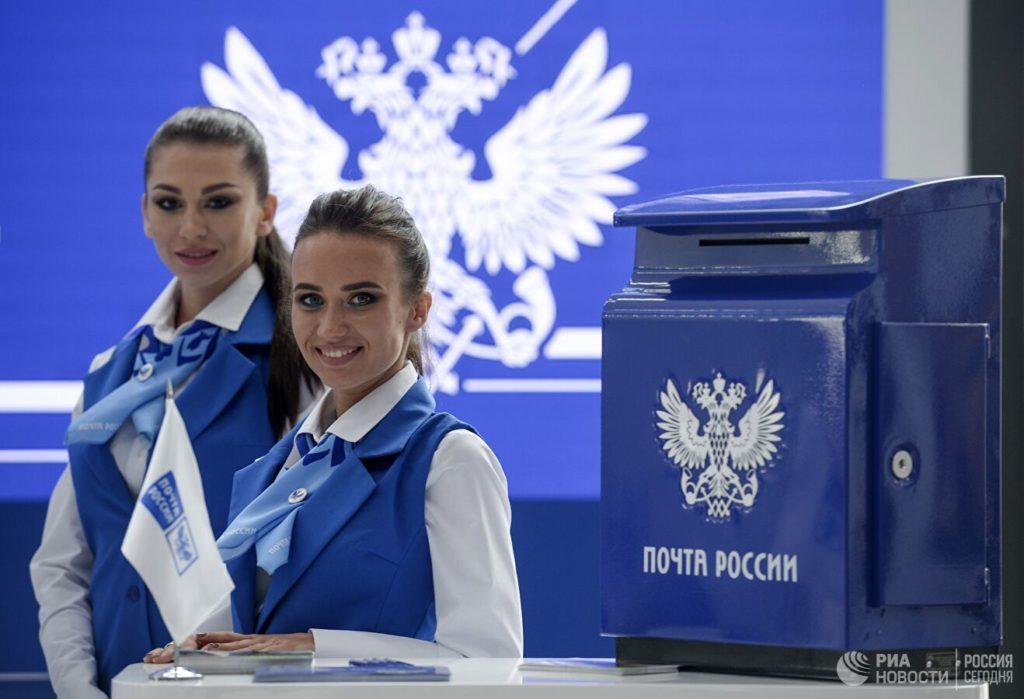 Почта России рассказала, как будут работать отделения по Тверской области в День России 12 июня
