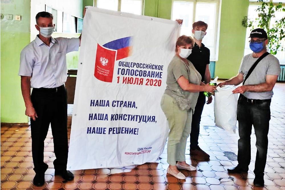 В Конаковском районе началась выдача средств индивидуальной защиты участковым избирательным комиссиям