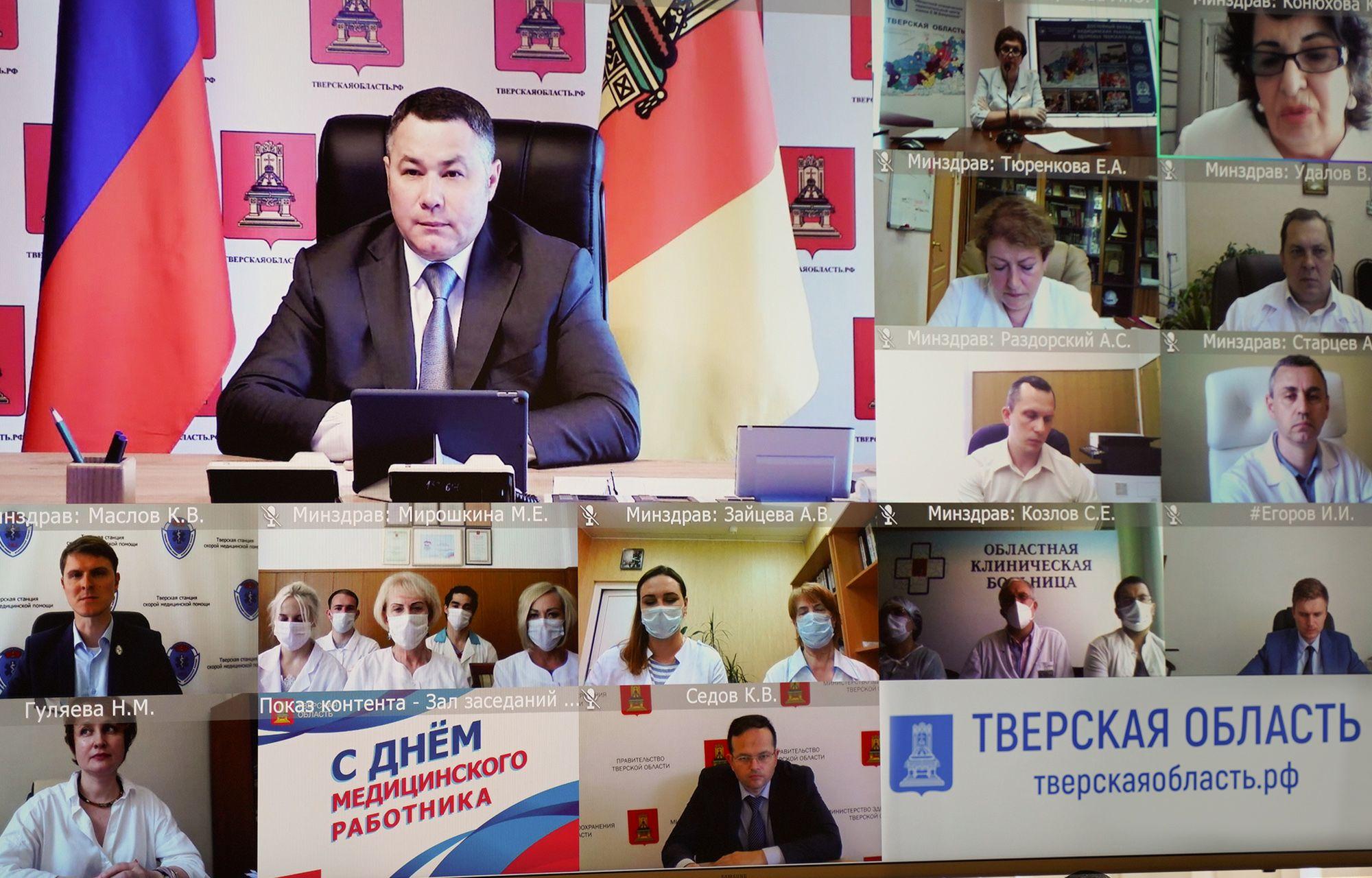В преддверии Дня медицинского работника Игорь Руденя поблагодарил тверских медиков за их труд