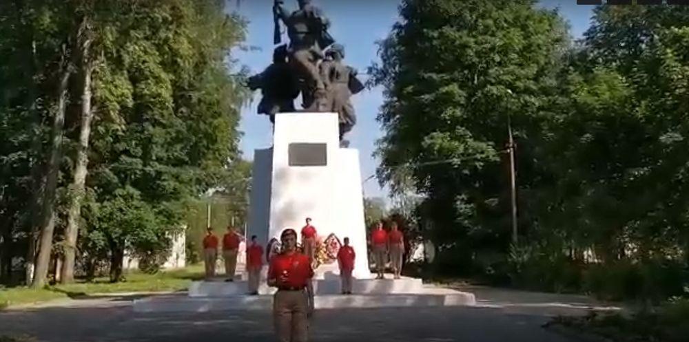 Осташковский округ принял участие в молодёжной патриотической акции
