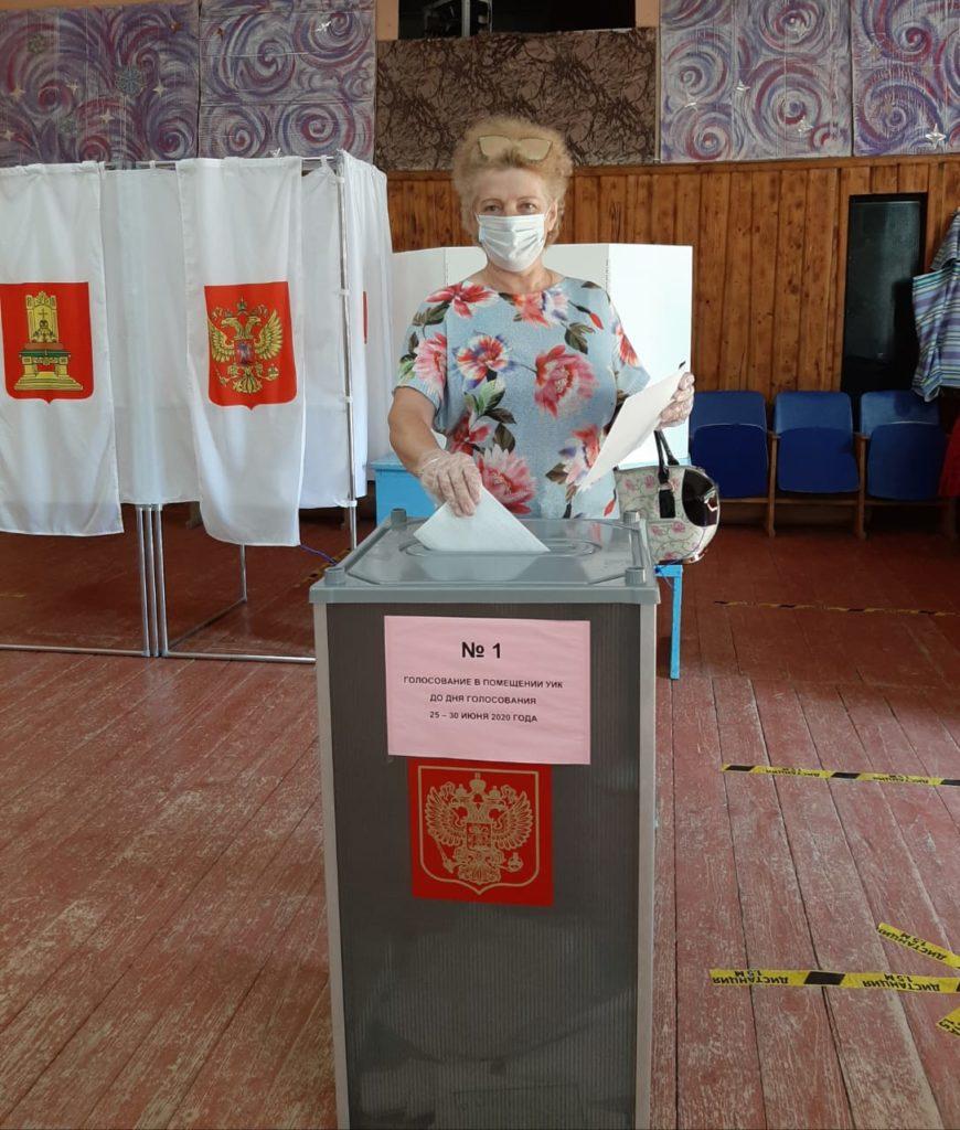 До завершенияголосования по поправкам в Конституцию РФ осталось два дня