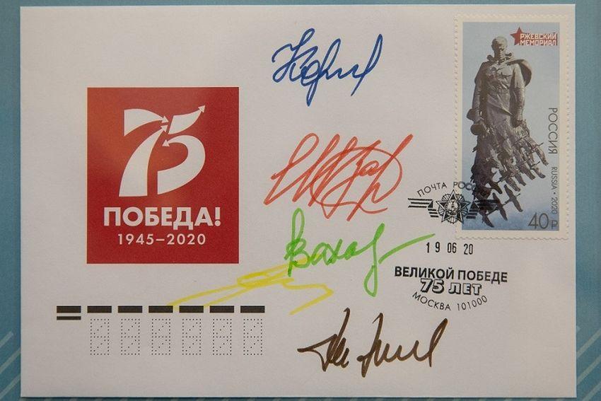 Ржевский мемориал запечатлен на почтовых марках