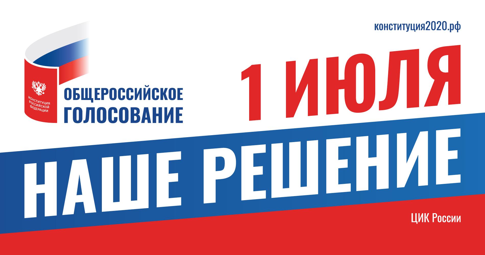 ВТверской областиотгрузили СИЗы для участников голосованияпо изменениям в Конституцию