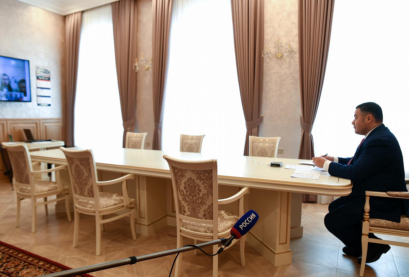 Игорь Руденя пообщался с многодетными семьями Тверской области в режиме видеоконференцсвязи