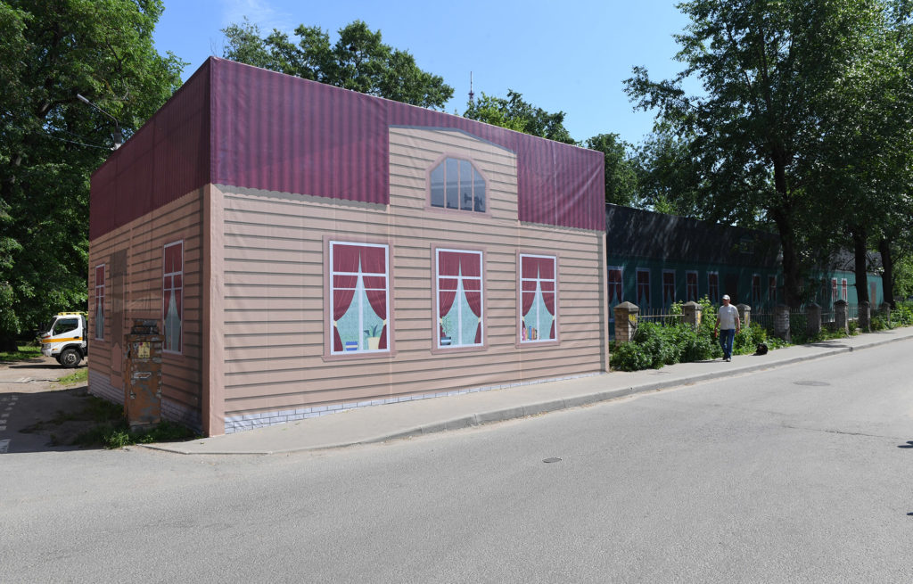 В Тверской области разрабатывается концепция развития парка «Воксал»