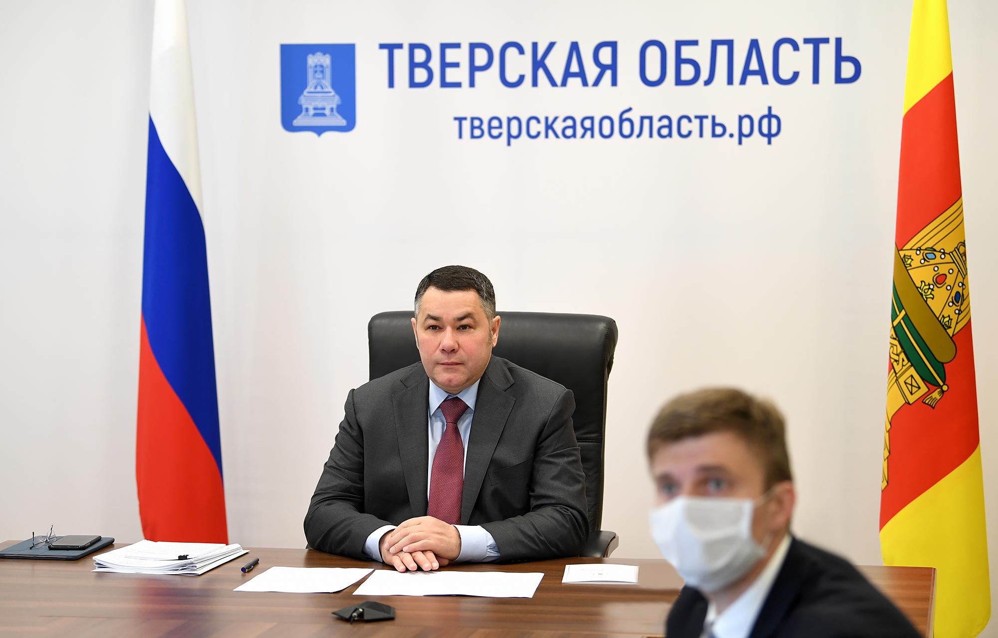 В Тверской области развернуто 1810 коек госпитального инфекционного фонда