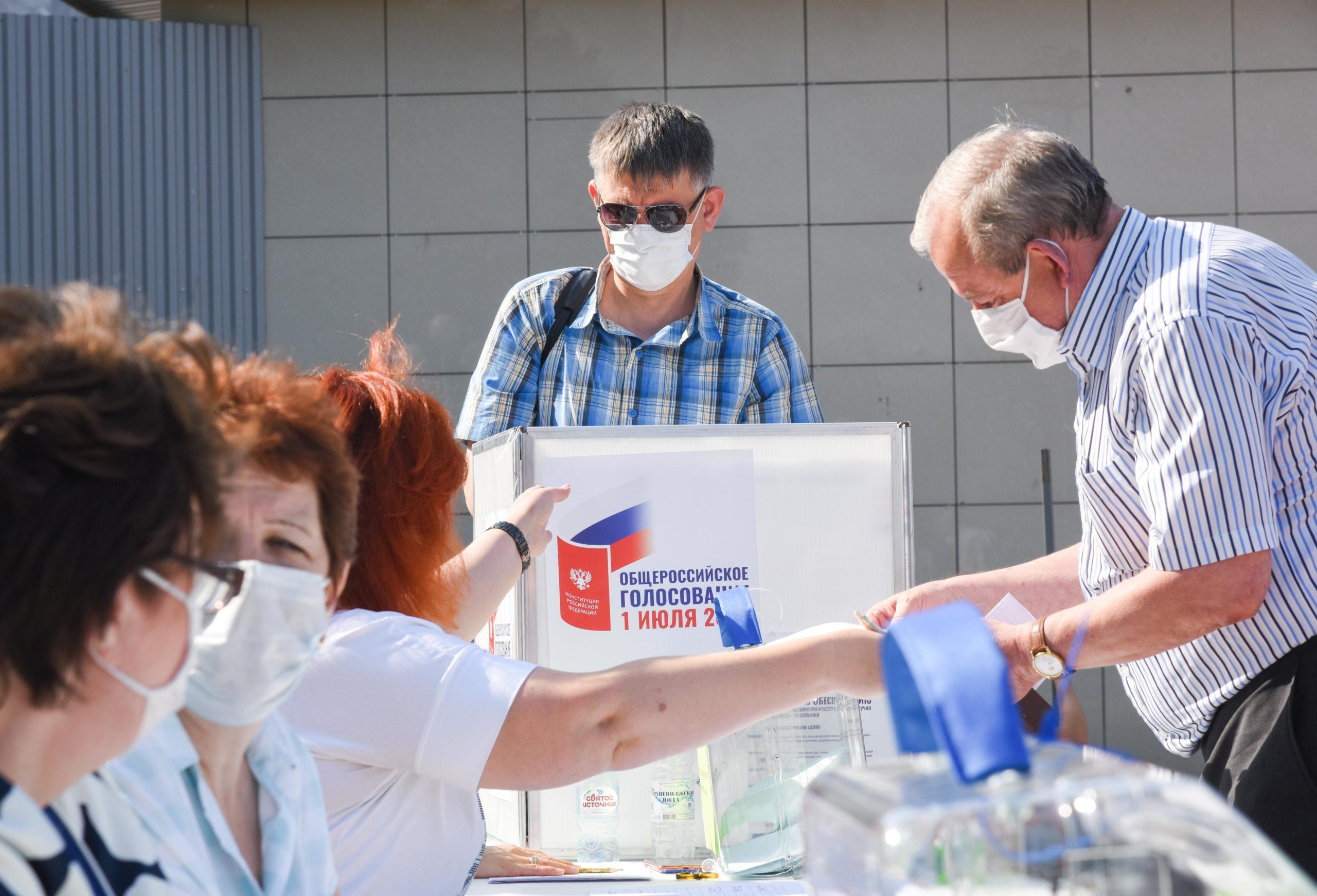 26 июня продолжается Общероссийское голосование по вопросу одобрения изменений в Конституцию РФ