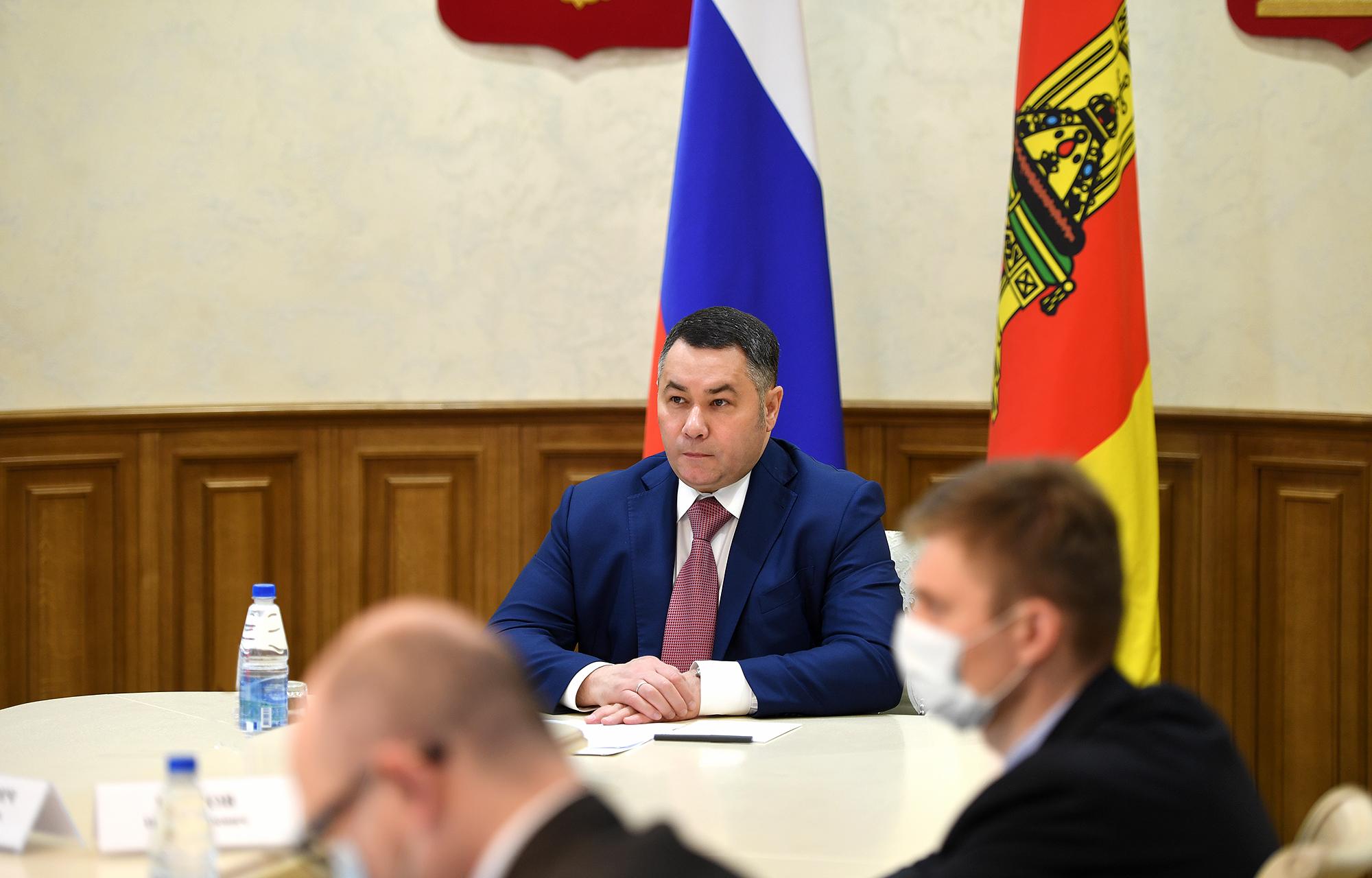 В правительстве Тверской области обсудили меры поддержки семей с детьми и профилактику коронавируса
