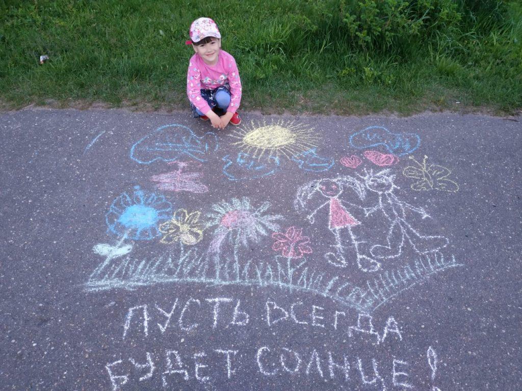 Онлайн-вернисаж детских рисунков на асфальте прошел в Торопце