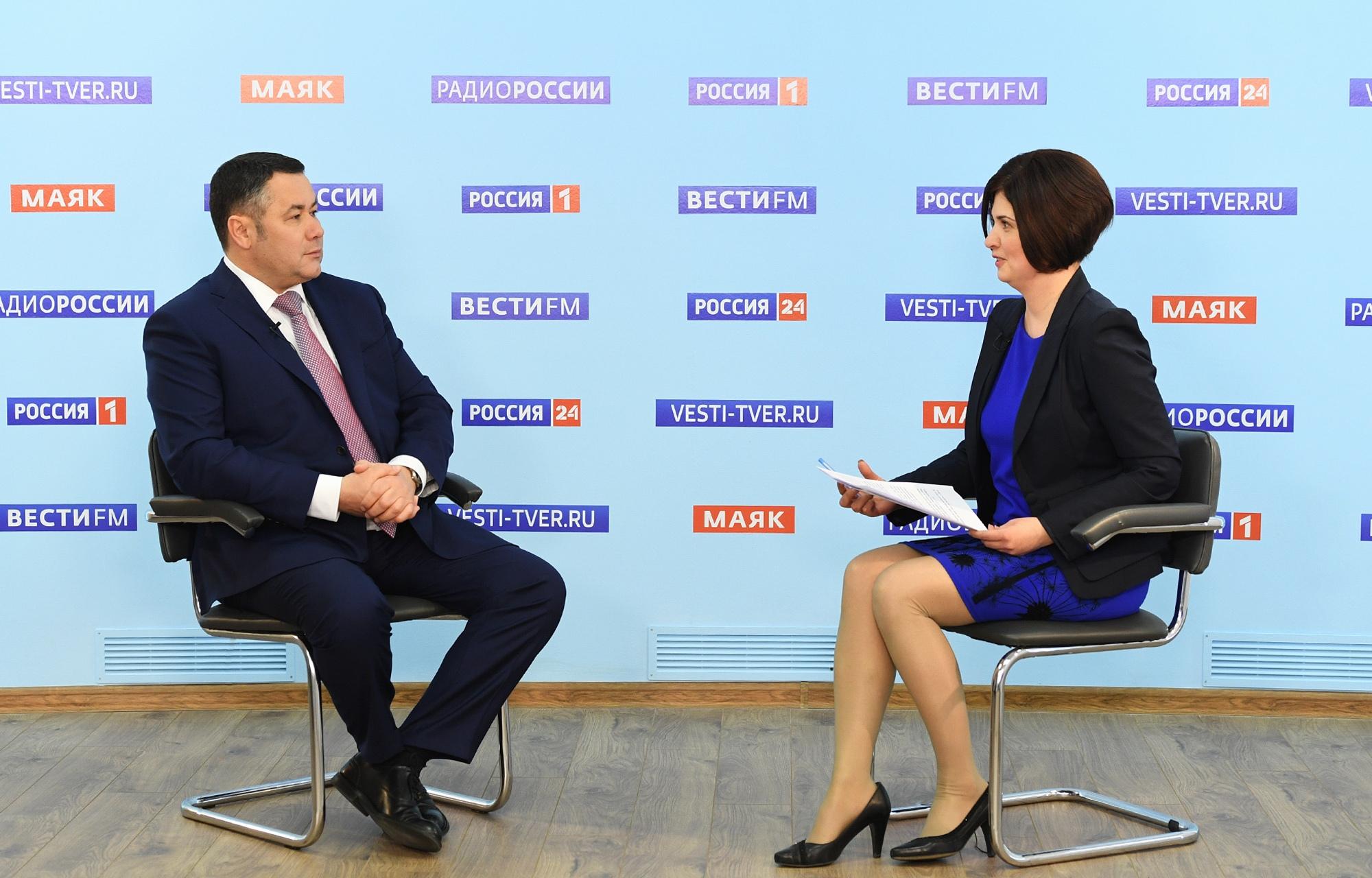 Прямой эфир с участием губернатора можно будет посмотреть на телеканале «Россия 24» Тверь и в интернете